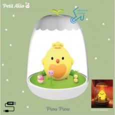 Veilleuse rechargeable Poussin - Petit Akio
